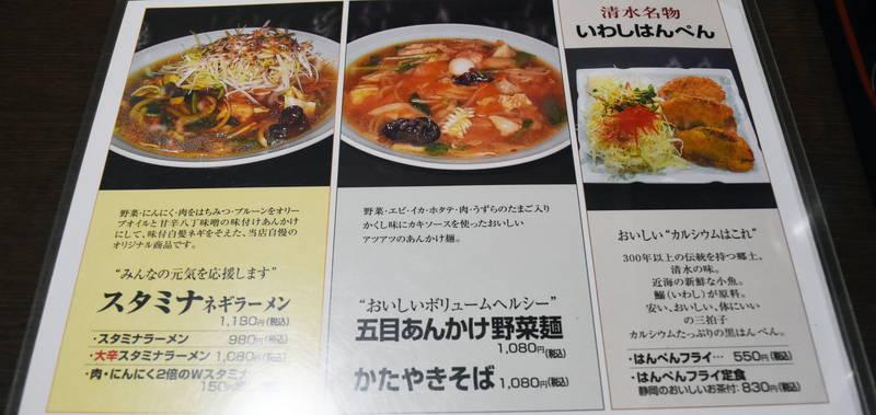f:id:sakuyaoi:20200202125441j:plain