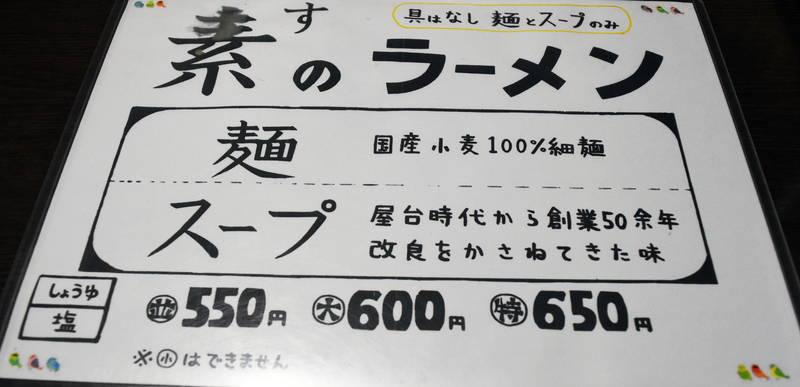 f:id:sakuyaoi:20200202125445j:plain
