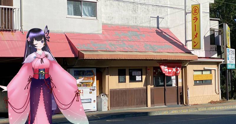 f:id:sakuyaoi:20200202125505j:plain