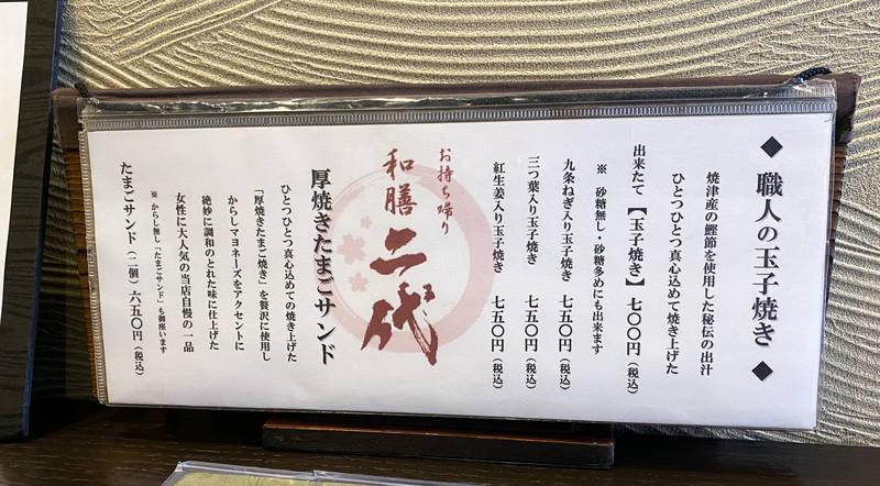 f:id:sakuyaoi:20200204042441j:plain