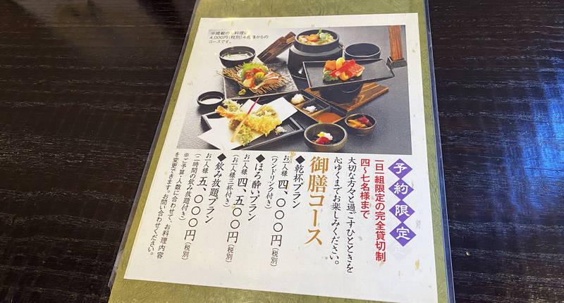 f:id:sakuyaoi:20200204042444j:plain