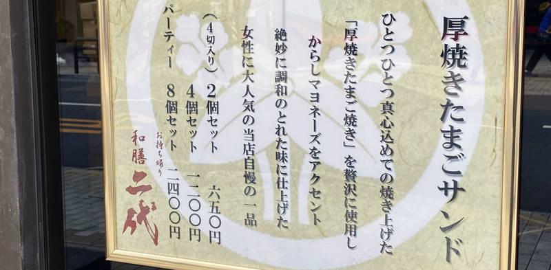 f:id:sakuyaoi:20200204042454j:plain