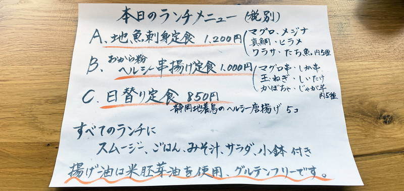 f:id:sakuyaoi:20200204145654j:plain