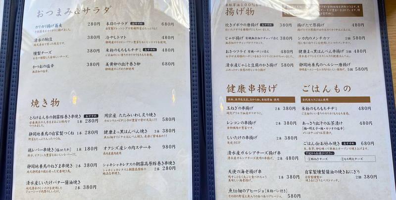 f:id:sakuyaoi:20200204145700j:plain