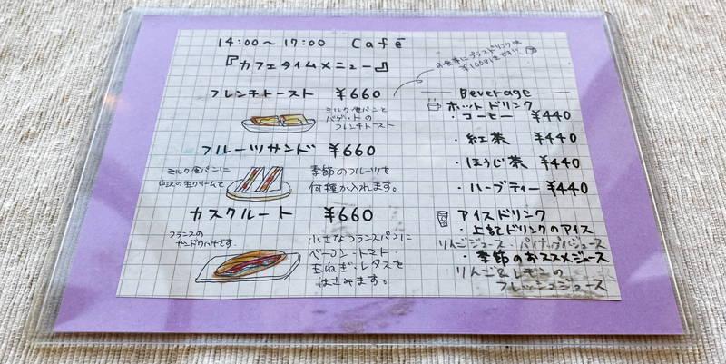 f:id:sakuyaoi:20200206003523j:plain