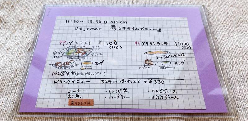 f:id:sakuyaoi:20200206003527j:plain