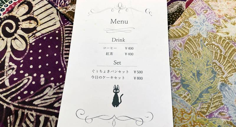 f:id:sakuyaoi:20200207044406j:plain