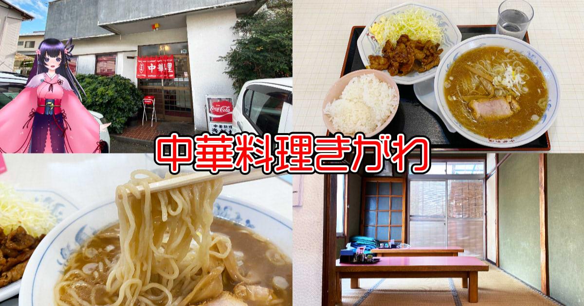 f:id:sakuyaoi:20200209022556j:plain