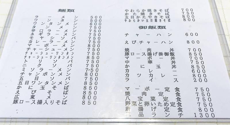 f:id:sakuyaoi:20200209022601j:plain
