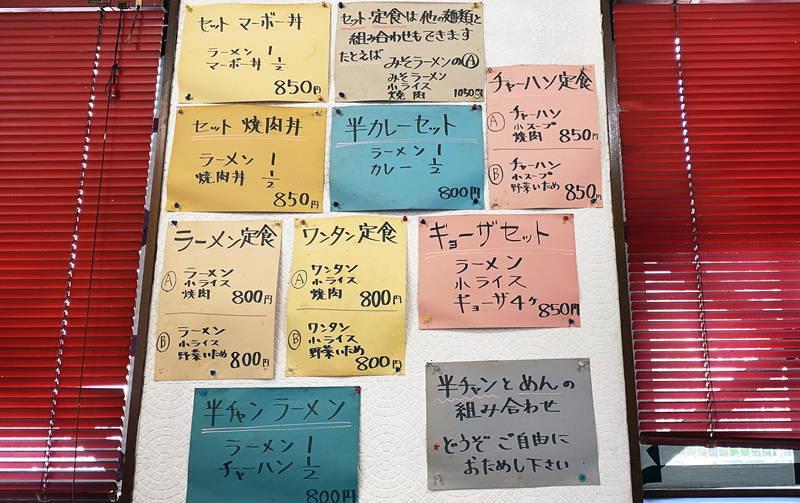 f:id:sakuyaoi:20200209022609j:plain