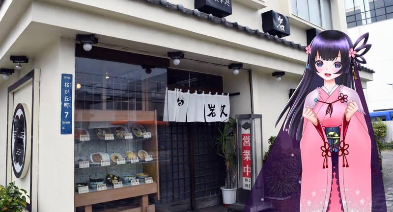 f:id:sakuyaoi:20200211030152j:plain
