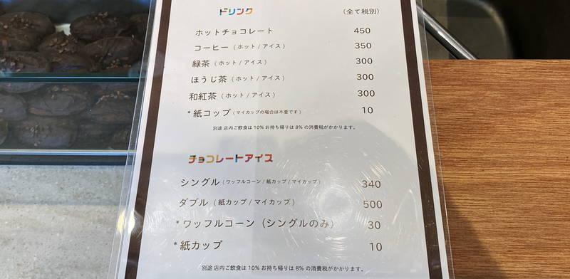 f:id:sakuyaoi:20200212022907j:plain