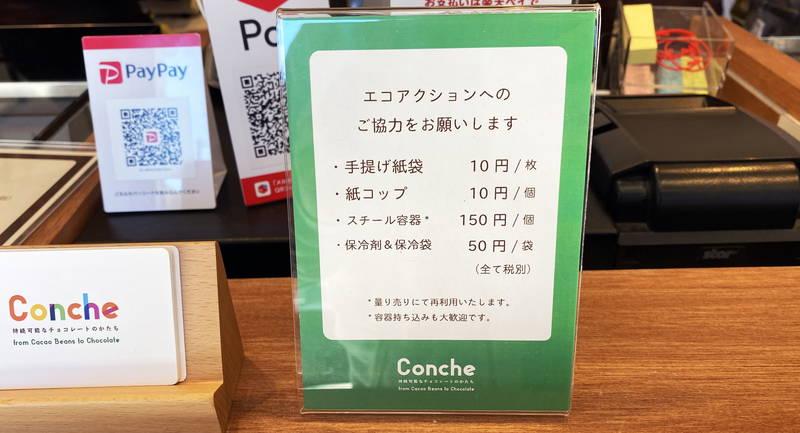 f:id:sakuyaoi:20200212022909j:plain
