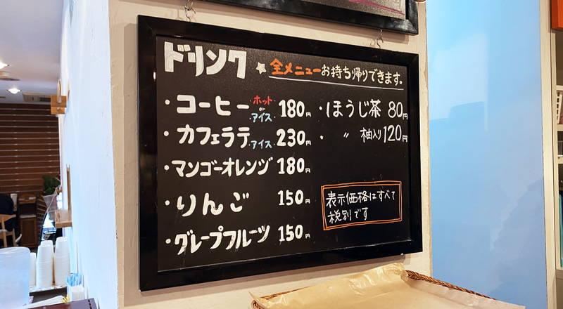 f:id:sakuyaoi:20200213115752j:plain
