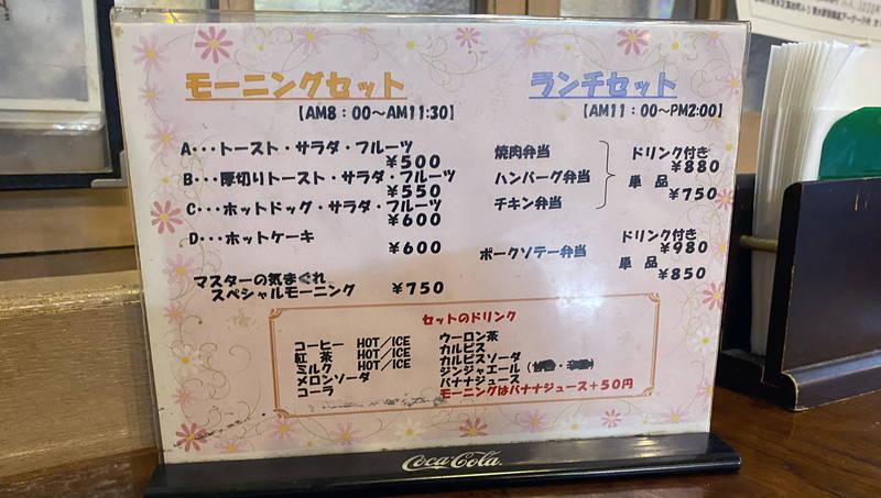 f:id:sakuyaoi:20200214095637j:plain