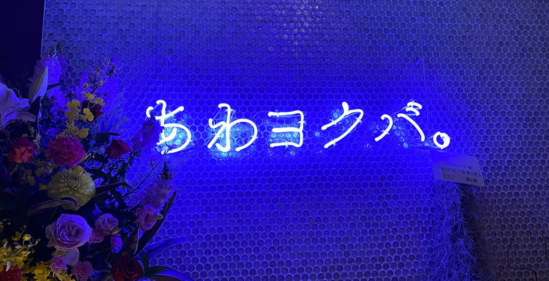 f:id:sakuyaoi:20200214215158j:plain