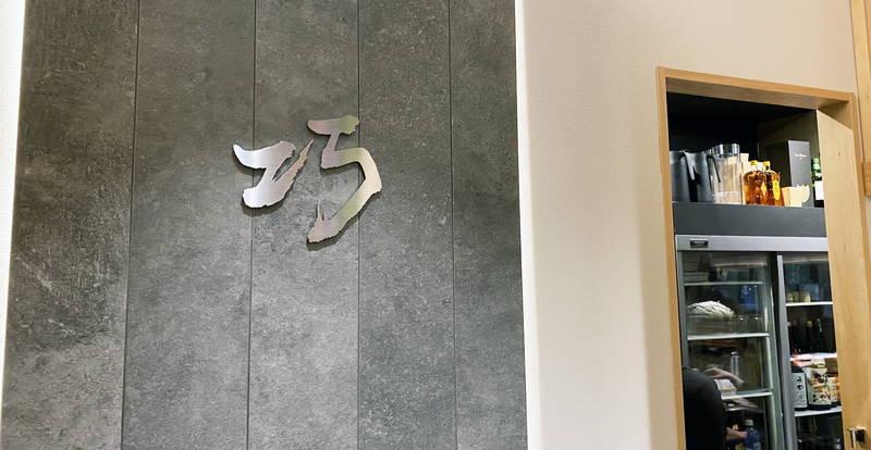 f:id:sakuyaoi:20200214215208j:plain