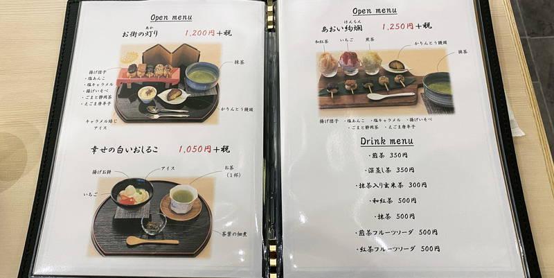 f:id:sakuyaoi:20200215025222j:plain