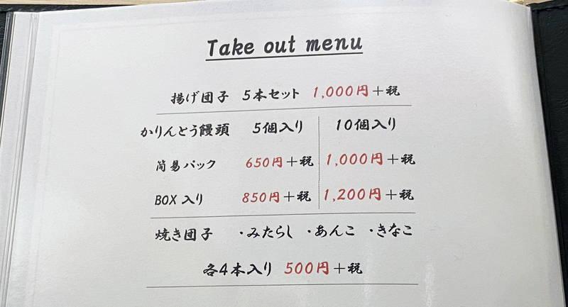 f:id:sakuyaoi:20200215025225j:plain