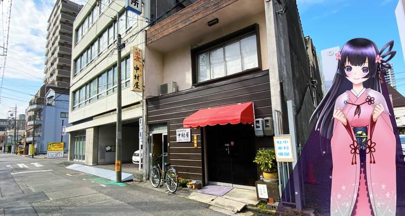 f:id:sakuyaoi:20200218053543j:plain