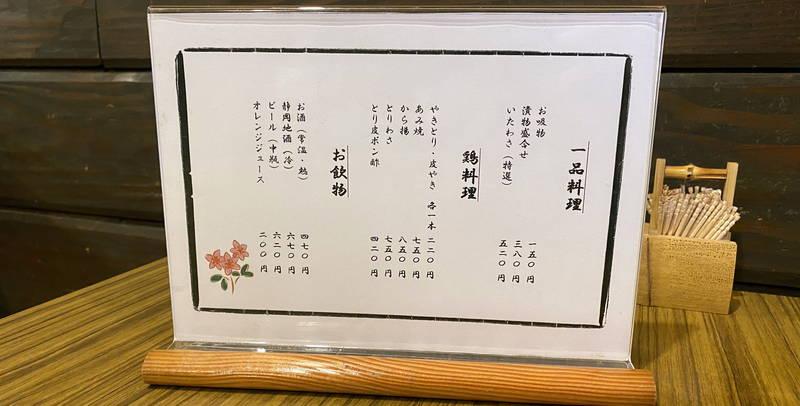 f:id:sakuyaoi:20200218053551j:plain