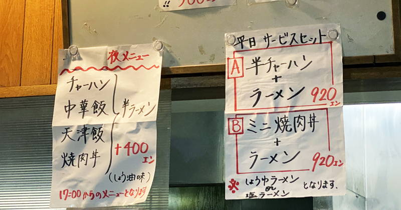 f:id:sakuyaoi:20200219022520j:plain