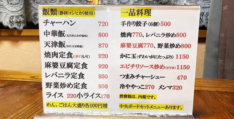 f:id:sakuyaoi:20200219022524j:plain