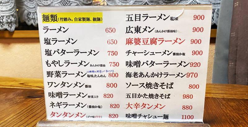 f:id:sakuyaoi:20200219022527j:plain