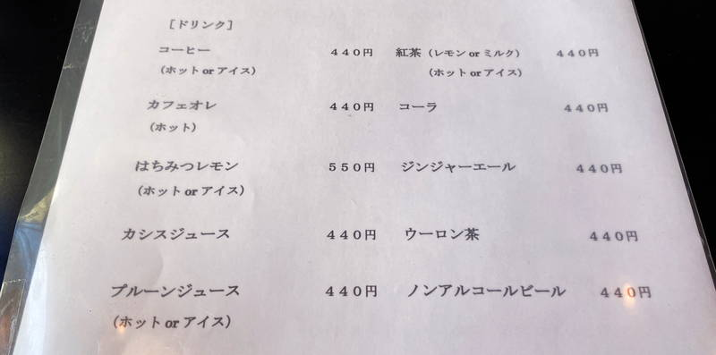 f:id:sakuyaoi:20200220115627j:plain