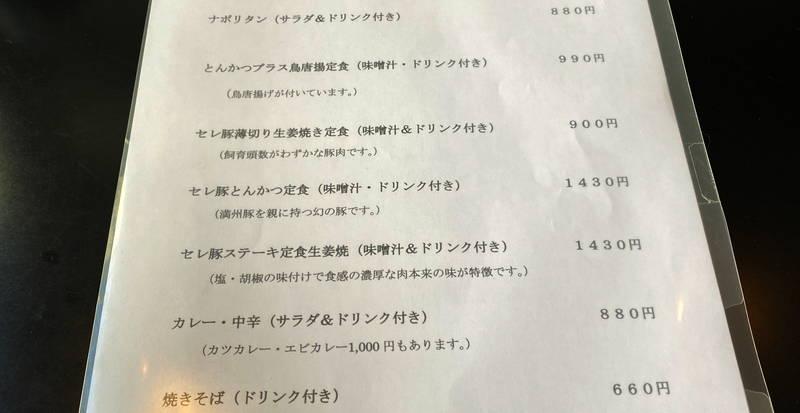 f:id:sakuyaoi:20200220115630j:plain
