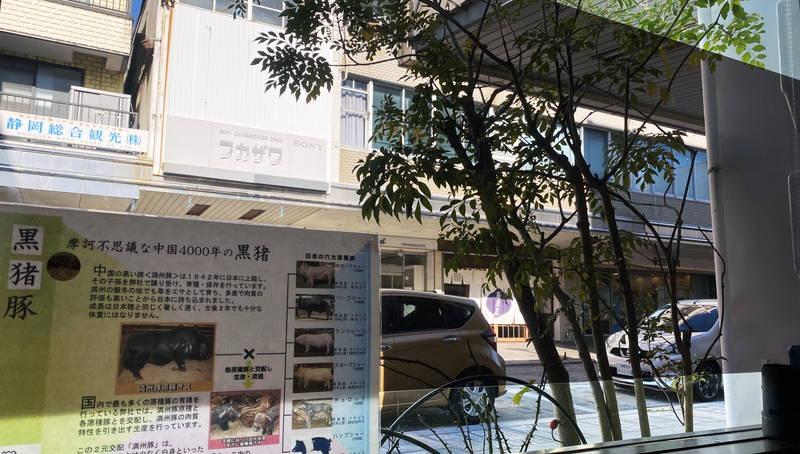 f:id:sakuyaoi:20200220115637j:plain
