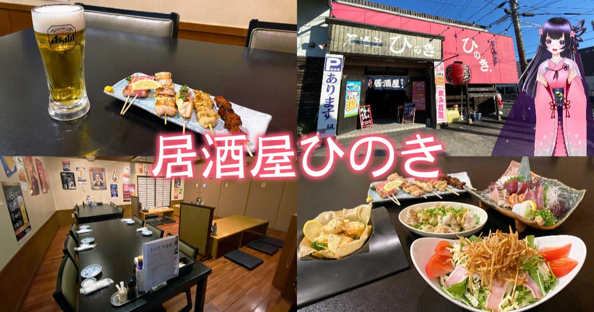 f:id:sakuyaoi:20200221140610j:plain