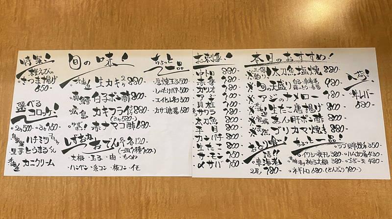 f:id:sakuyaoi:20200221140626j:plain