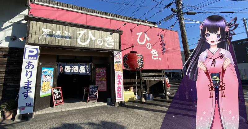 f:id:sakuyaoi:20200221140630j:plain