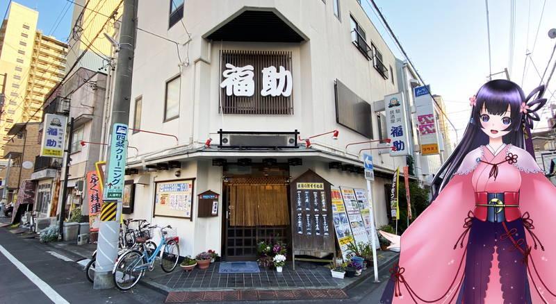 f:id:sakuyaoi:20200222191150j:plain