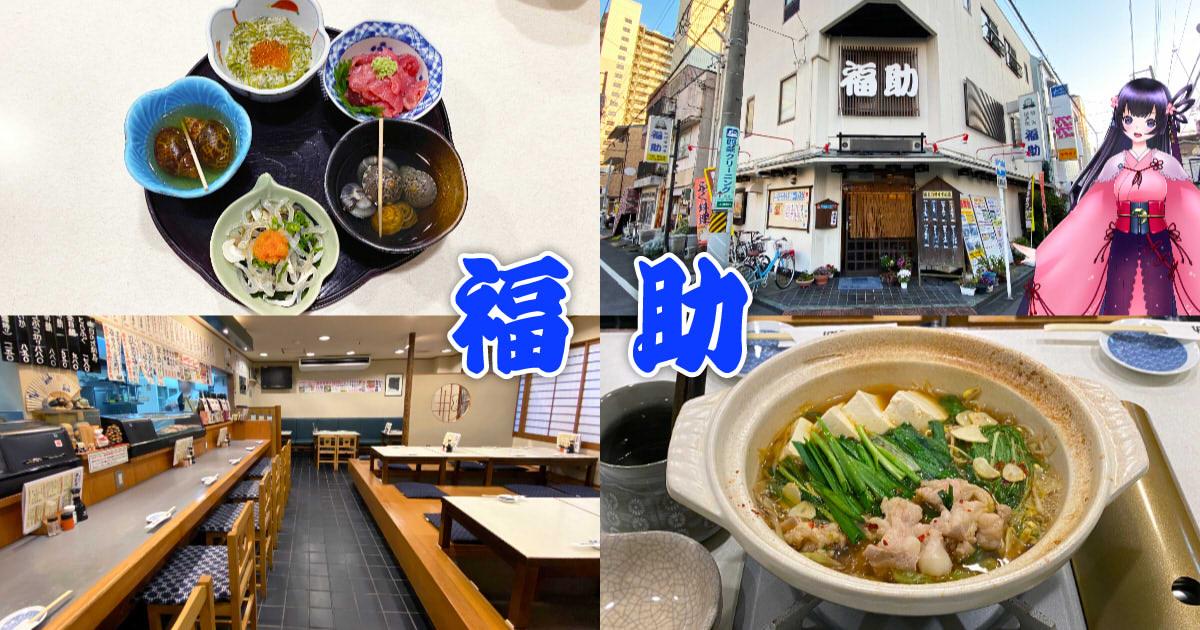 f:id:sakuyaoi:20200222191221j:plain