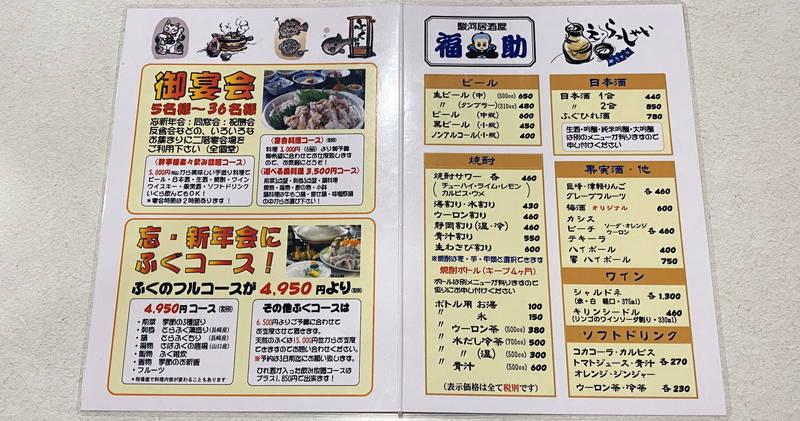 f:id:sakuyaoi:20200222191226j:plain