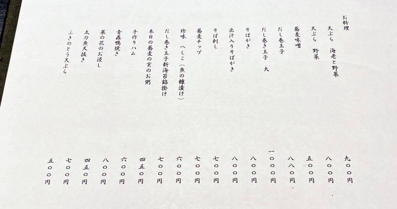 f:id:sakuyaoi:20200222195422j:plain
