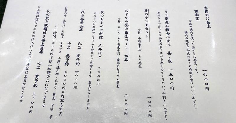 f:id:sakuyaoi:20200222195428j:plain
