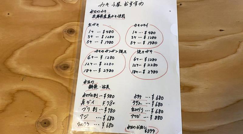f:id:sakuyaoi:20200222224838j:plain