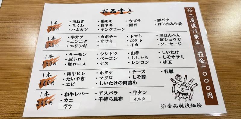 f:id:sakuyaoi:20200222224840j:plain