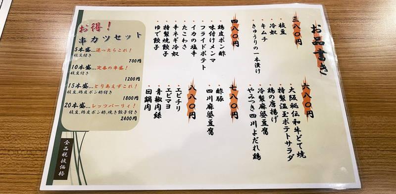 f:id:sakuyaoi:20200222224843j:plain