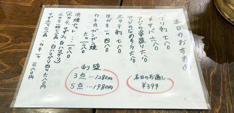 f:id:sakuyaoi:20200222224901j:plain