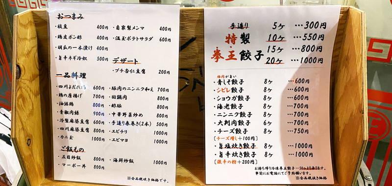 f:id:sakuyaoi:20200222224903j:plain