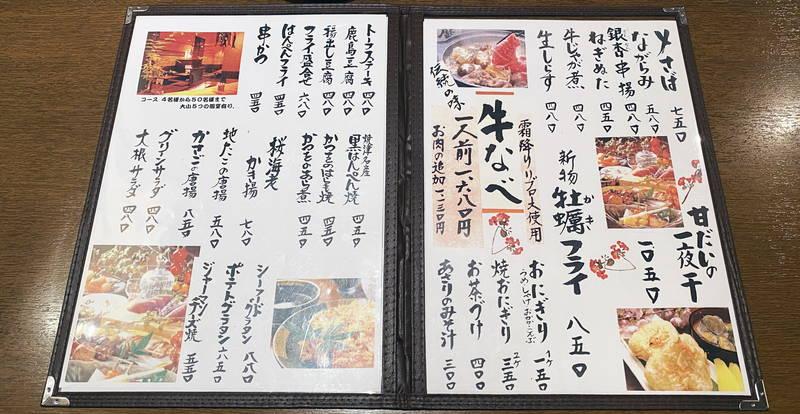f:id:sakuyaoi:20200222233815j:plain
