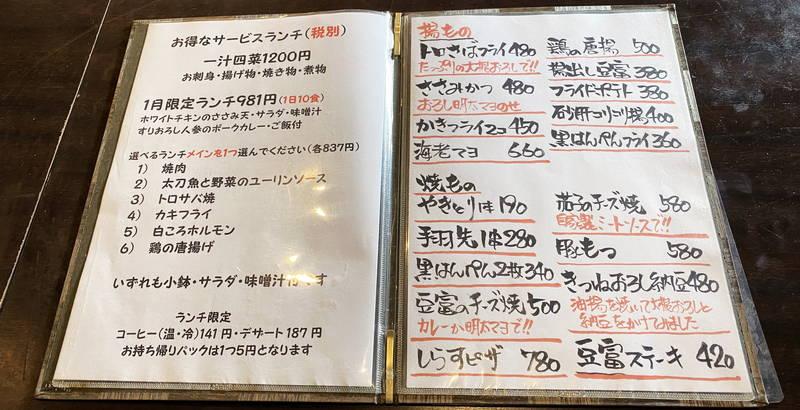 f:id:sakuyaoi:20200223144354j:plain