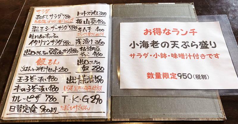 f:id:sakuyaoi:20200223144357j:plain
