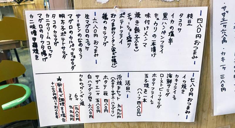 f:id:sakuyaoi:20200225015808j:plain