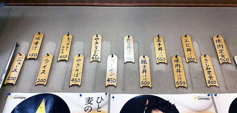 f:id:sakuyaoi:20200225040758j:plain