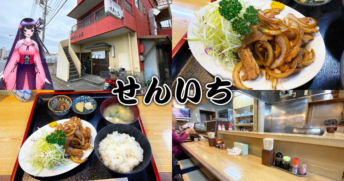f:id:sakuyaoi:20200225041329j:plain